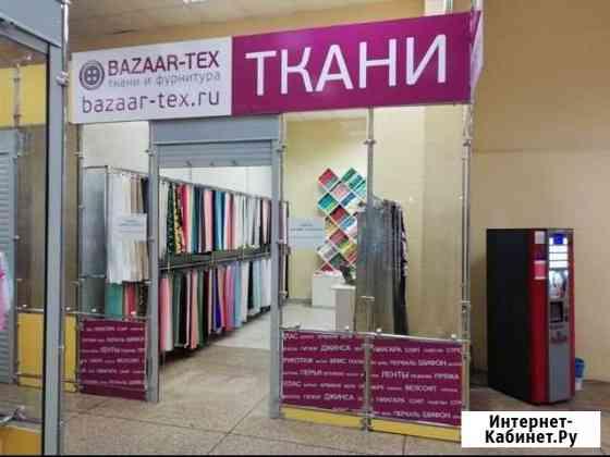 Продавец- консультант Балаково