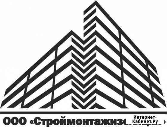 Инженер-проектировщик Чебоксары