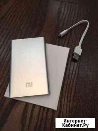 Xiaomi Mi Power Bank Бологое