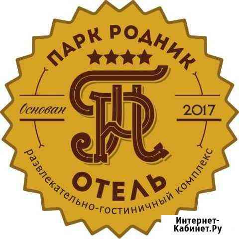 Администратор отеля Пятигорск