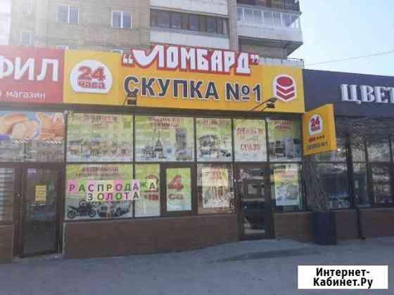 Менеджер по закупкам и продажам в Скупка-Ломбард 1 Волгоград