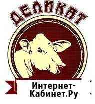 Официант/Бармен Владикавказ