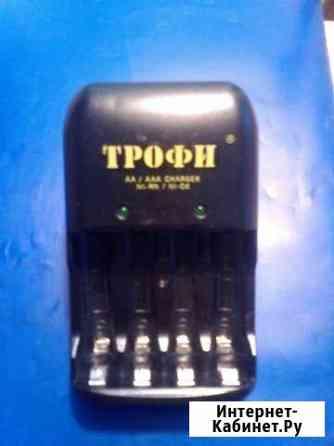 Зарядное устройство AA и AAA Ростов-на-Дону