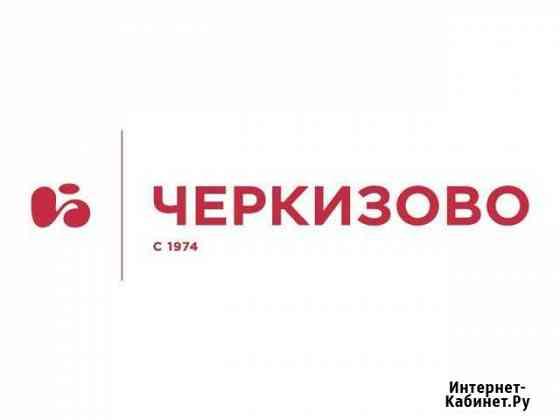 Грузчик, работа в Москве,бесплатное проживание Москва