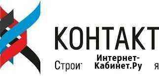 Сварщик рд накс Челябинск