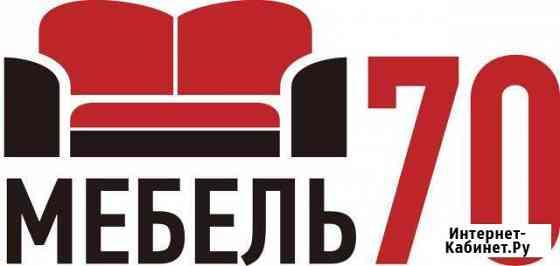 Мебель, сборщик, изготовление Томск