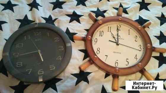 Часы Дзержинск