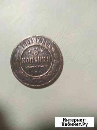 Монета Элиста