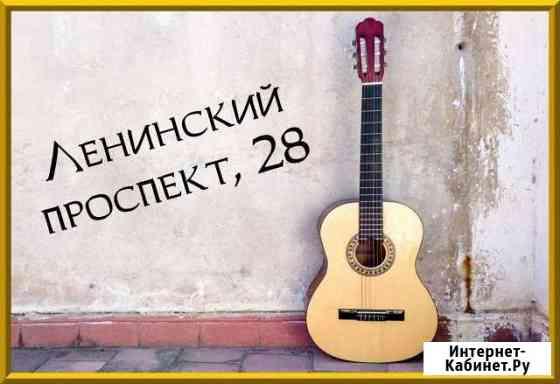 Уроки игры на гитаре, электро- и бас-гитаре. Центр Йошкар-Ола