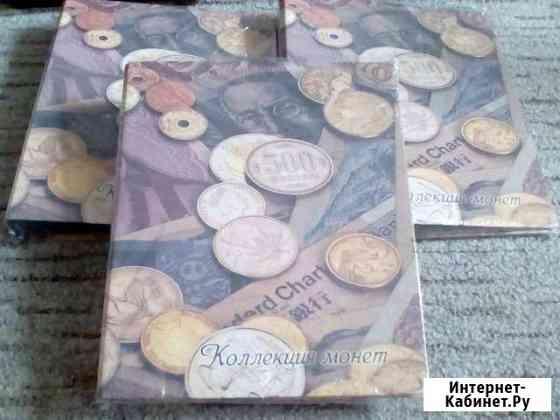 Альбом формата Оптима, ламинированный Саранск