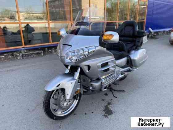 Купить мотоцикл в пермском крае в кредит