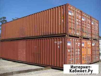 Контейнеры в Иркутске 20 футов, 40 футов (20т 40т) Иркутск