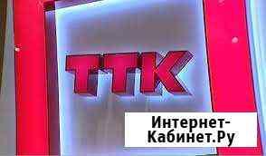 Оператор Call центра/ контакт центра г. Чебаркуль Чебаркуль