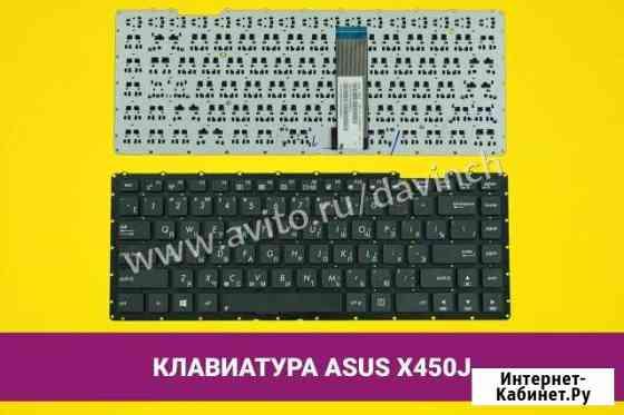 Клавиатура для ноутбука Asus X450J Хабаровск
