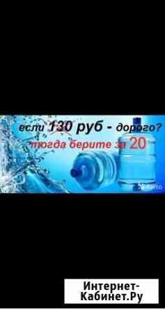 Доставка очищенной воды на дом Пермь