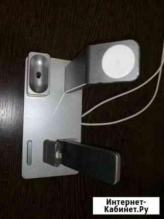 Подставка для зарядки техники Apple 3 в 1 Москва