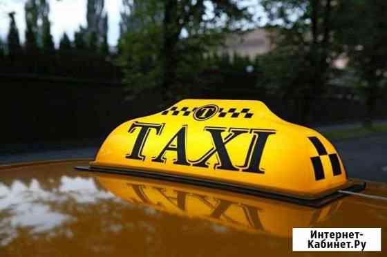 Водитель такси Рязань