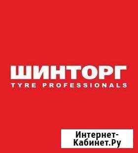 Разнорабочие на шиномонтажные работы Воронеж