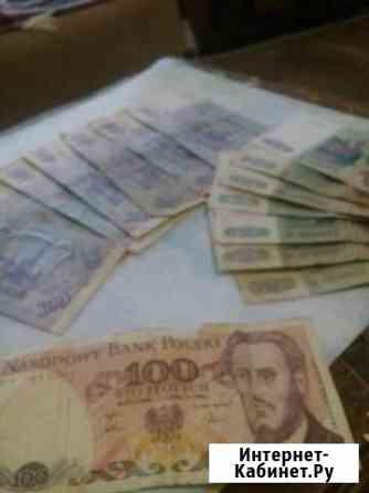 Банкнота Дмитров