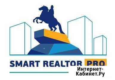 Менеджер в агентство недвижимости Санкт-Петербург