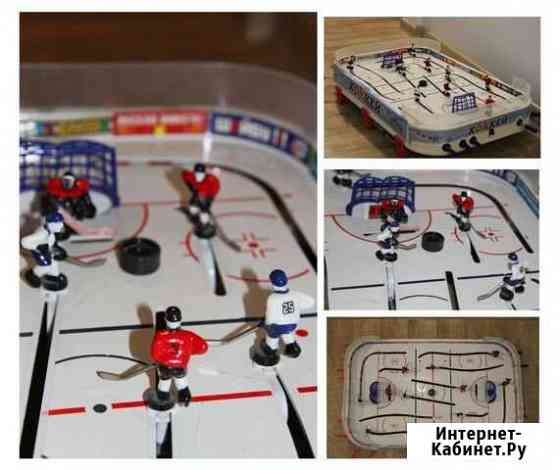 Настольный хоккей Тольятти