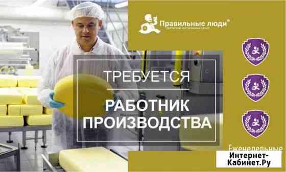 Упаковщик Чебоксары