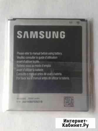 Аккумулятор для SAMSUNG Galaxy S4 (новый ) Ленинск-Кузнецкий