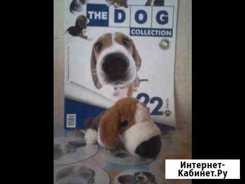 Коллекция журнал The dog collection Улан-Удэ