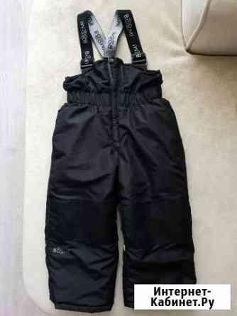 Зимние брюки Ярославль