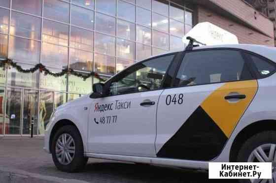 Брендирование Яндекс.Такси Оренбург