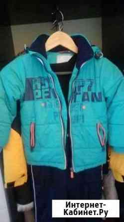 Зимняя куртка со штанами Элиста