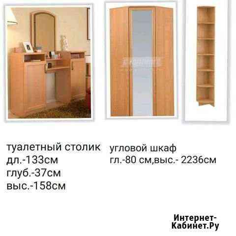 Шкафы Магадан