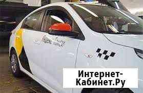 Водитель в Яндекс.Такси. Парк Все в Такси Майкоп