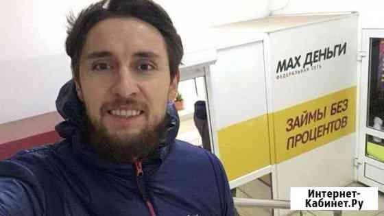 Готовый магазин,точка продаж Барнаул