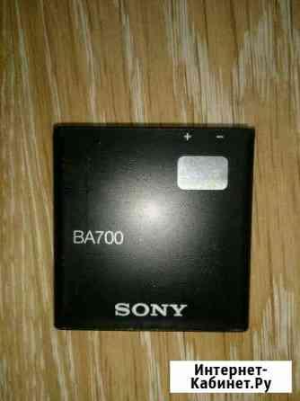 Аккумулятор для телефона Sony Рязань