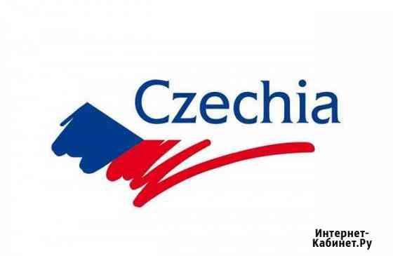 Разнорабочие за границей в Чехию Мамоново