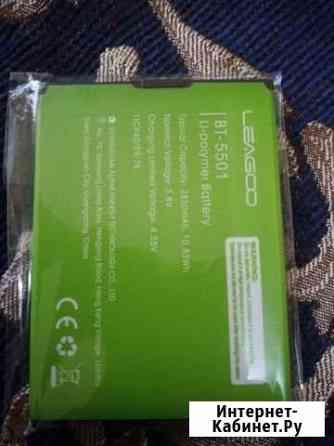 Батарея для телефона Leagoo M9 Сланцы