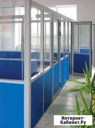 Офисные и интерьерные перегородки алютех Хабаровск