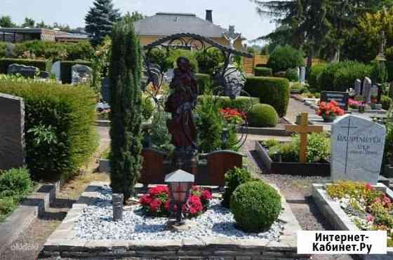 Уборка и уход за могилкой Курганинск
