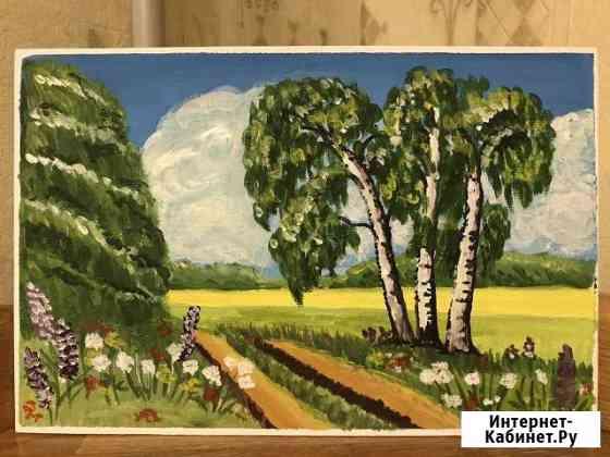 Картины на холсте формат А4 Севастополь