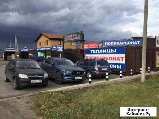 Готовый бизнес торгово-складской комплекс Ижевск