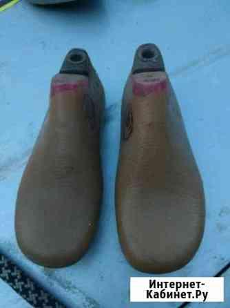 Колодки для изготовления обуви Уссурийск