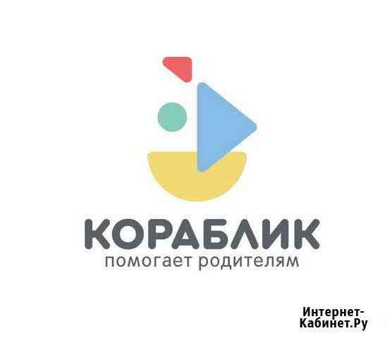 Продавец-консультант (Ярославль) Ярославль