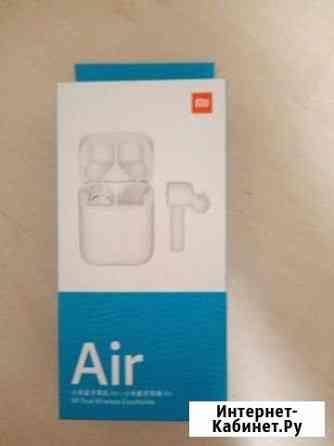 Беспроводные наушники Xiaomi Air Dots Pro Челябинск