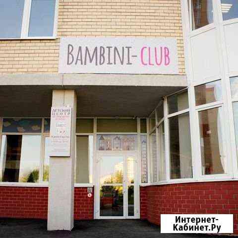 Детский центр по присмотру и уходу Оренбург
