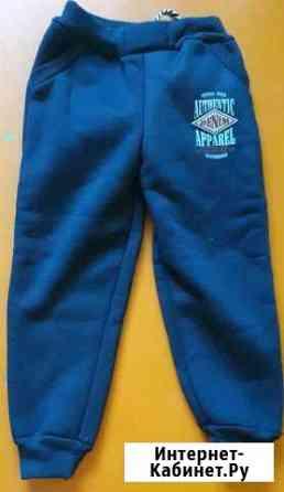 Спортивные брюки Кызыл