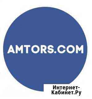 Помощник руководителя отдела продаж Воронеж