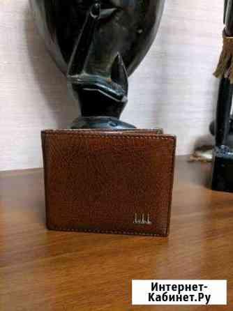Мужской кошелек коричневый Москва