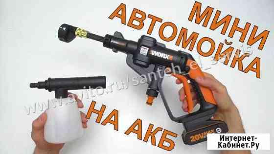 Мойка Аккумуляторная Worx Hydroshot WG 629 E.4 0 Калининград