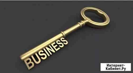 Продам бизнес - магазин в трк «Серебряный город» Иваново